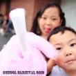ブログ更新 「School Carnival 2012」