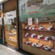 名古屋駅新幹線地下街エスカよしだ麺で名古屋の味を