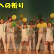 I-PRAY…果敢+躍動の踊りを披露。。(^^)v