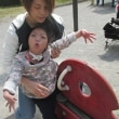 おさんぽ ~公園に行こう~