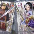 【海外版】 韓国版が届きました & 高麗国あれこれ 【アンゴルモア 元寇合戦記】