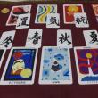 7月開講の「日本の神様カード・中級編」のお知らせ