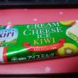 クリームチーズアイス キウイ