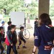 【駒沢公園・朝】10/21 練習