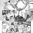 アルバム【Rー18監獄戦艦:エピソード7・8】