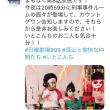99.9-刑事専門弁護士- SEASONⅡ #8