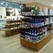 大阪地下鉄(堺筋)本町駅近く 鹿児島本格焼酎の買える店 鹿児島うんまか さつまいもの館 大阪店さんにお邪魔してきました