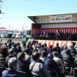 阿見町長選挙が告示され、現職の天田町長の出陣式に出席してまいりました。