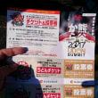 11月19日熊谷うどんサミット会場内1杯目・伊勢うどん