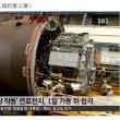 ドイツ潜水艦 韓国に晒される・・法則発動?昨年の報道ですが興味ある人は固唾をのんで・・
