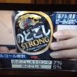 酒類業界にとってどうなのよ? ビール系飲料にも高アルコール化の波「のどごし生ストロング」
