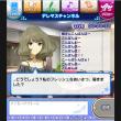 楓さんラジオ&米鶴