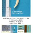 稀なビンテージ・アジア象牙クロー (4cm)をみてみよう