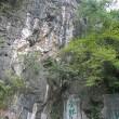 桂林の旅 畳彩山登頂
