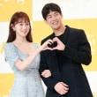 サンユンさん主演 '어바웃타임(アバウトタイム)'  1回予告&写真(5/17)