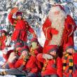 サンタクロース村 Santa Claus village