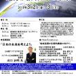 平成29年度COC/COC+全国シンポジウム