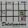 2017-7・8月のDolalumamaさん 雑記-99