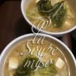 白菜とお豆腐のお味噌汁