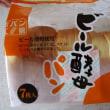 ビール酵母パン 業務スーパー