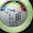 平成29年11月20日・今朝の東祖谷1.4℃