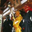 應聖寺『採燈大護摩鬼舞法要』開催のお知らせ