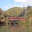 帝釈峡へ、紅葉狩り