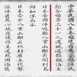事実の尊重は 中国では我が領土と言ってるが住人も管理書面も日本であった事  の書面と金銭の賃借 金銭授受が発生している。