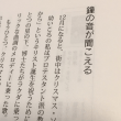 ほんのひとさじ Vol.4