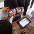 プログラミング教育推進 授業公開2