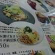 食材は地元満載道の駅