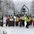 スキースクール終了