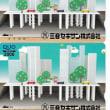 キター! 三谷セキサン優待 クオ・カード2000円×2