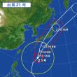 超大型の台風21号は特別警戒級