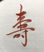 ボブディラン、ノーベル文学賞受賞!