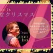 満員御礼\(^o^)/晩秋マランドロ♪