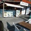 出島ワーフで「のも丼」を食べる。(クリン家ドライブ長崎旅行・21)