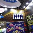 JAPANドラッグストアショー2018