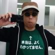 【デザフェス46】2日目の様子