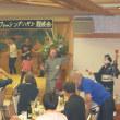 平成30年夏・フイッシングハヤシ主催のビアパーティ
