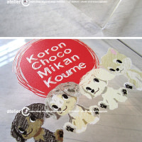 No.spc53 グラフィティ・Koron&Choco&Mikan&Koume