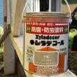女一人で庭にフェンスを自作しますよ【塗装編】