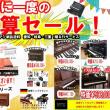 電子ピアノ・ピアノ決算大セール!