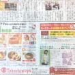 松山 pop up shop 3日目!
