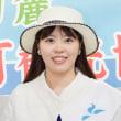「湧水町ふるさと大使」関西かごしまファンデー in 京セラドーム大阪