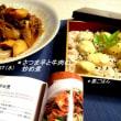 〇ぴーのまねまねクッキング  398 (さつま芋と牛肉の炒め煮)