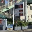 蕎麦処ないとう ガソリン価格146円