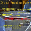 『It's an Amazing Party』Story_35(物語、それは驚愕のようなパーティー)