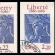 どこか変な切手