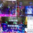 オバカ VS SY店★T店★SK店☆ クイーンズブレイド2 稲川
